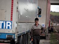 Фуры на пропускном пункте на турецко-болгарской границе