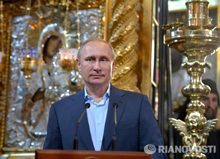 Визит президента РФ Владимир Путина в Грецию. День второй