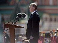 Президент РФ Владимир Путин на военном параде в честь 70-й годовщины Победы в ВОВ