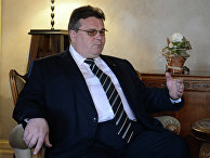 Министр иностранных дел Литвы Линас Линкявичюс