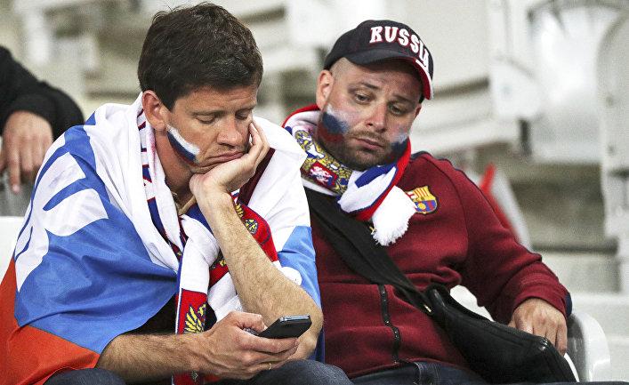 Российские болельщики после матча группового этапа чемпионата Европы по футболу