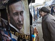 Футболки с портретами Владимира Путина