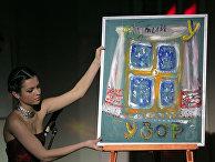 Картина «Узор» на благотворительном аукционе в Санкт-Петербурге