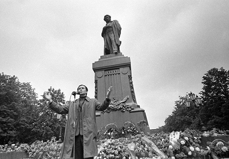 Чтение стихов у памятника А. С. Пушкину