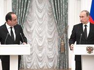 Президент РФ В.Путин встретился с президентом Франции Франсуа Олландом