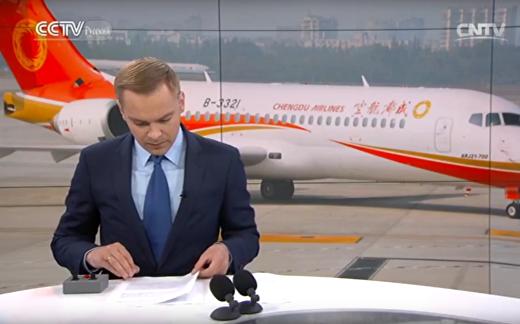 В Китае официально введен в эксплуатацию региональный пассажирский самолет ARJ21