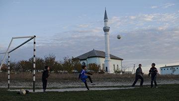 Дети играют в футбол рядом с мечетью неподалеку от Бахчисарая
