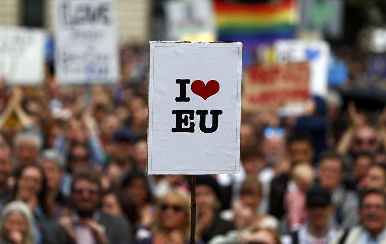 Участники шествия «Марш за Европу»