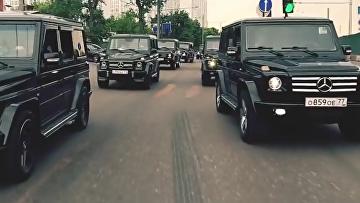 Выпускники академии ФСБ на Геликах