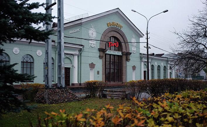 Современное здание ж/д вокзала в Выборге