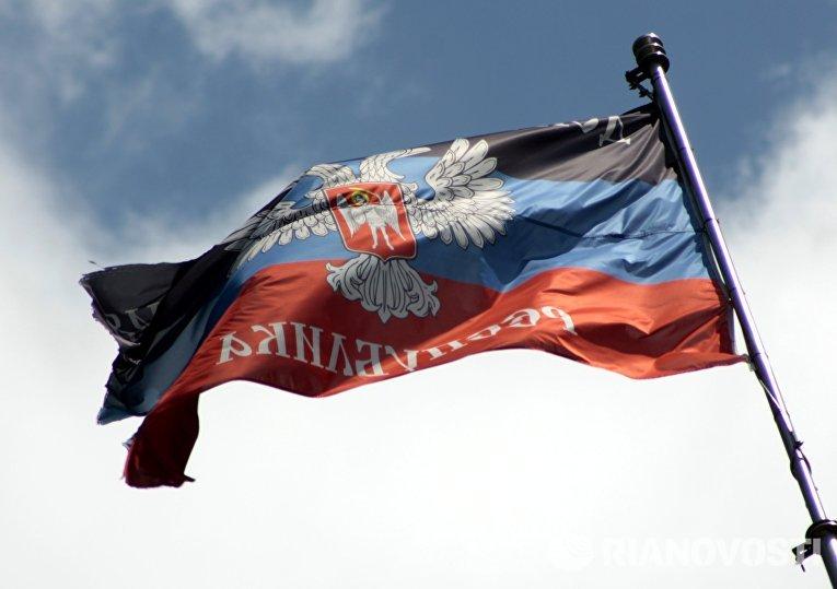 Митинг протеста в Донецке против ввода в Донбасс вооруженной миссии ОБСЕ