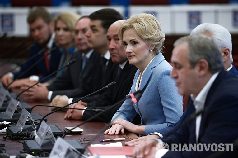 Подача документов партией «Единая Россия» на регистрацию своих кандидатов в ЦИК России