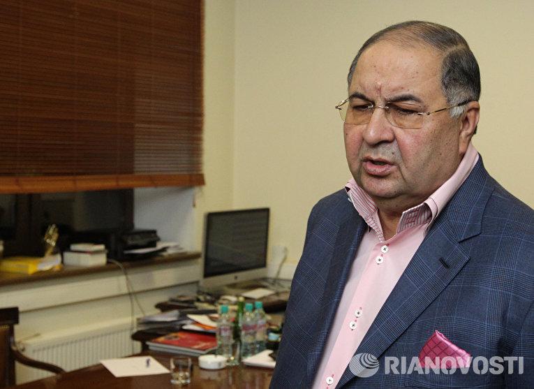 Российский бизнесмен Алишер Усманов