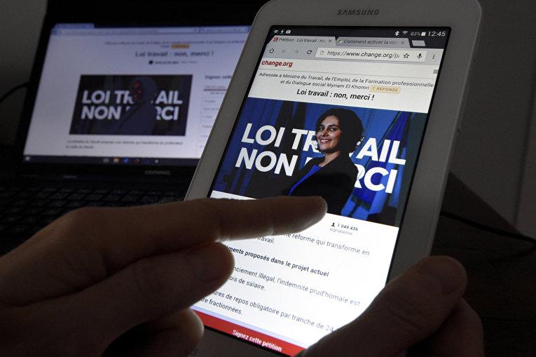 Веб-сайт Change.org призывает к петициям