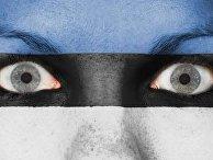 Страх эстонцев