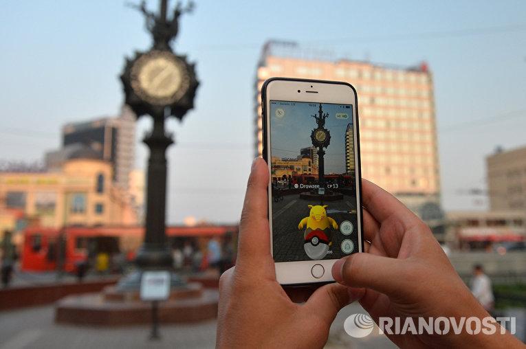 Игровое приложение Pokemon Go от компании Nintendo