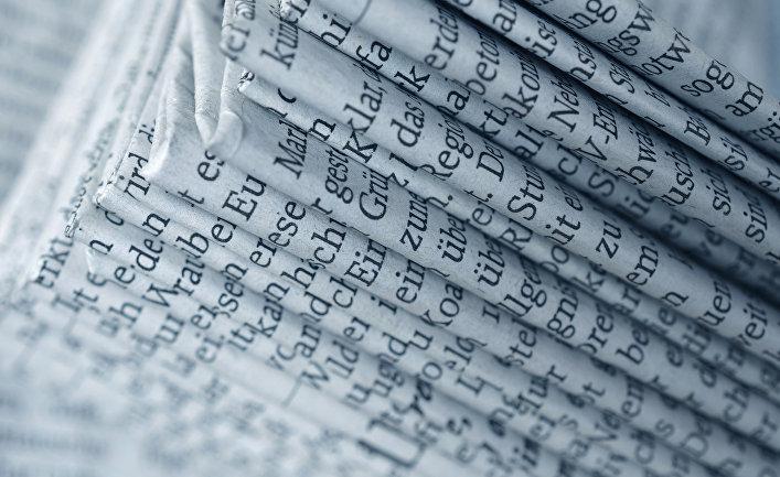 Газеты на немецком языке