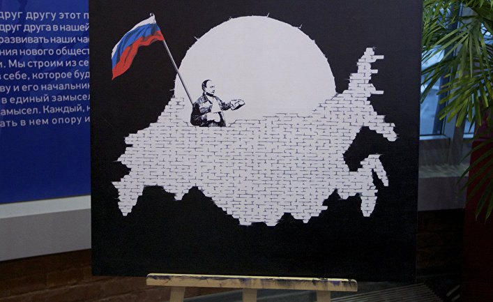 Изображение Владимира Путина в офисе молодежной организации «Сеть»