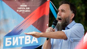 "Митинг ""За Донецкую Русь"""