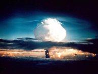 Ядерные испытания на Атолле Эниветок в Тихом океане