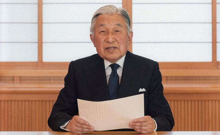 Видеообращение императора Японии Акихито