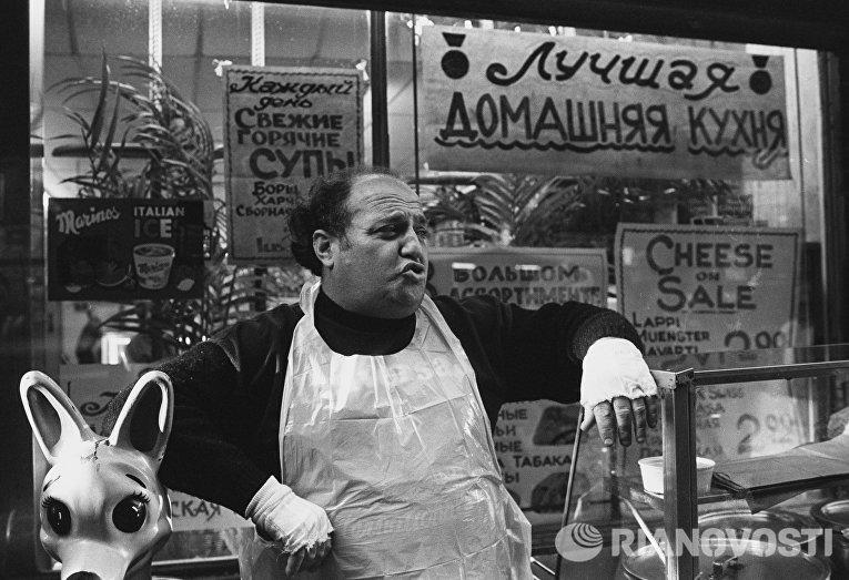 Продавец Яша торгует на Брайтон-Бич