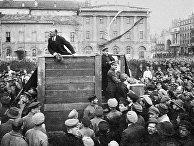 Выступление В. И. Ленина