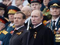 Д.Медведев и В.Путин на параде Победы на Красной площади
