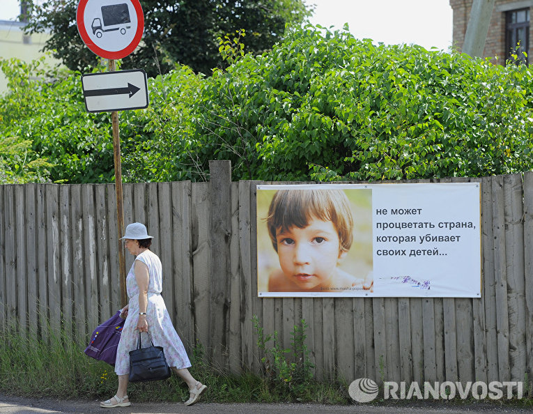 Поселок городского типа Борисоглебский Ярославской области