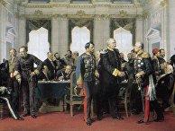 «Берлинский конгресс в 1878 году», художник Антон фон Вернер, 1881 г.