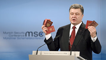 Мюнхенская конференция: Петр Порошенко показывает российские паспорта, якобы принадлежавшие российским военным