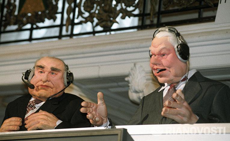 Куклы Бориса Ельцина и Виктора Черномырдина