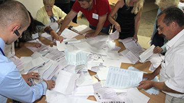 Единый день голосования в Крыму