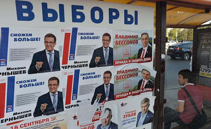 Предвыборная агитация в Ростове-на-Дону