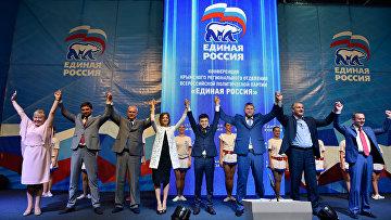 Участники 2-го этапа III Конференции Крымского регионального отделения Всероссийской политической партии «Единая Россия» в Симферополе