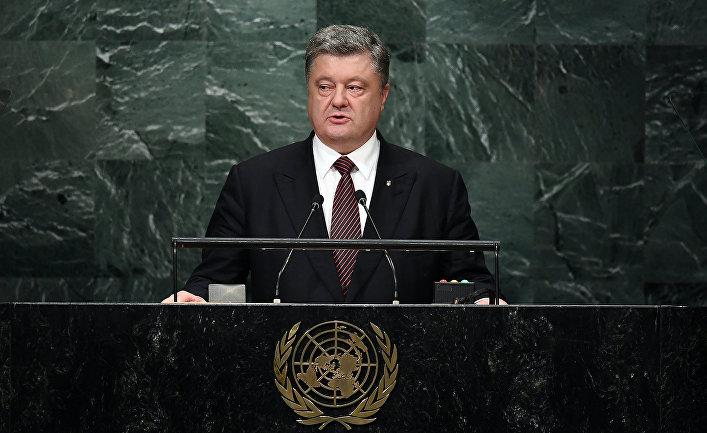 Президент Украины Петр Порошенко выступает на 71-й сессии Генеральной Ассамблеи ООН