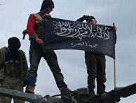 Боевики организации Фронт ан-Нусра