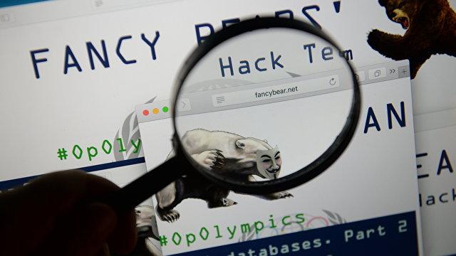 Кибервойна: Япония под осадой китайских и российских хакеров (Daily Shincho, Япония) Часть 2