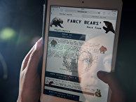 Хакеры из Fancy Bears опубликовали третью часть данных, полученных после взлома базы ВАДА