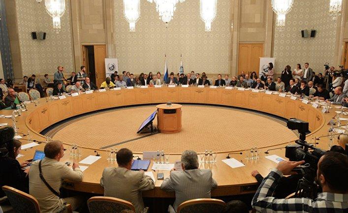 """Международная экспертная конференция """"Диалог наций. Право народов на самоопределение и построение многополярного мира"""""""