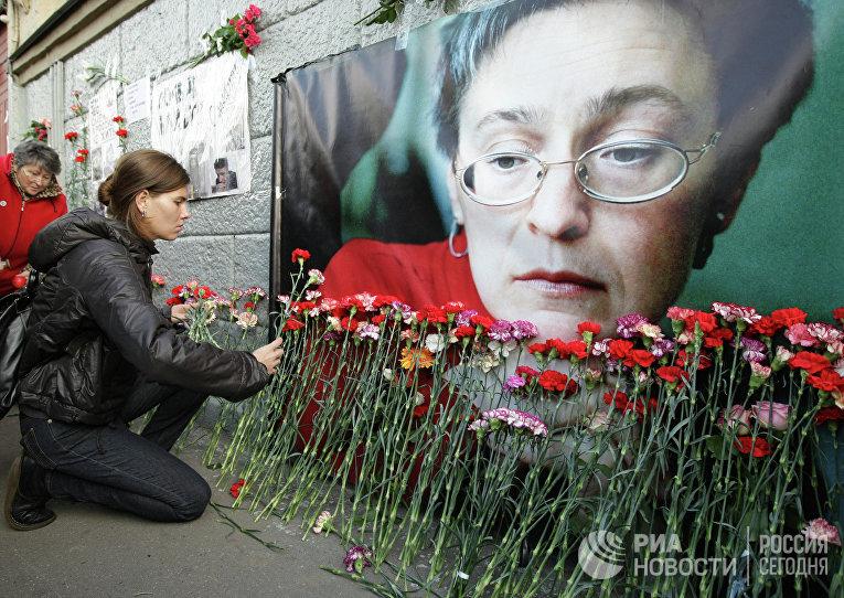 Митинг памяти Анны Политковской в Москве