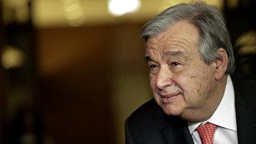 Антонио Гутерриш в штаб-квартире ООН в Нью-Йорке