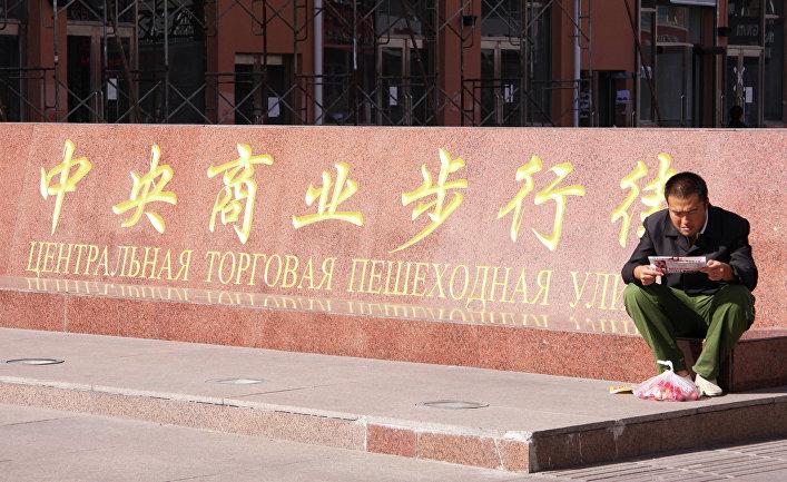 Надписи на китайском языке в Благовещенске
