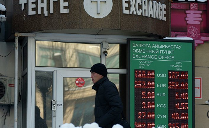 Пункт обмена валюты в городе Алматы 11 февраля 2014