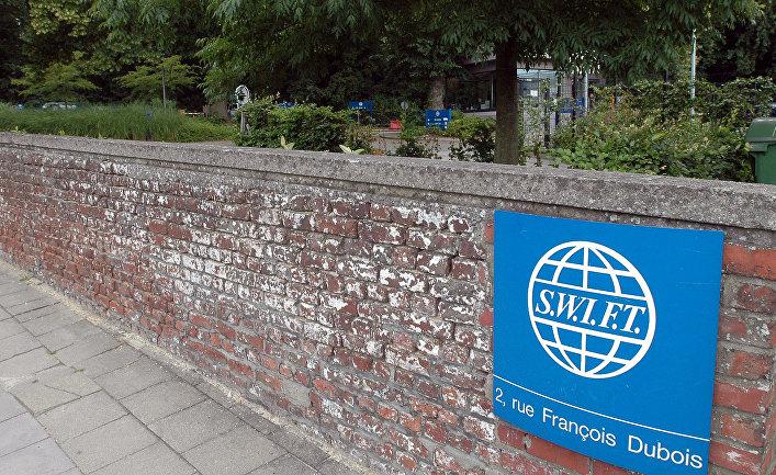 Штаб-квартира компании SWIFT в Брюсселе