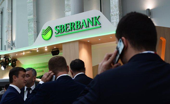 У стенда Сбербанка на международном инвестиционном форуме