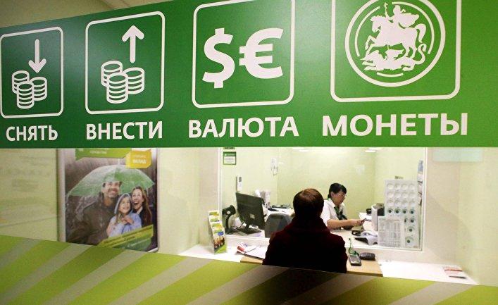 Теневая экономика России переходит на безнал под присмотром Сбербанка