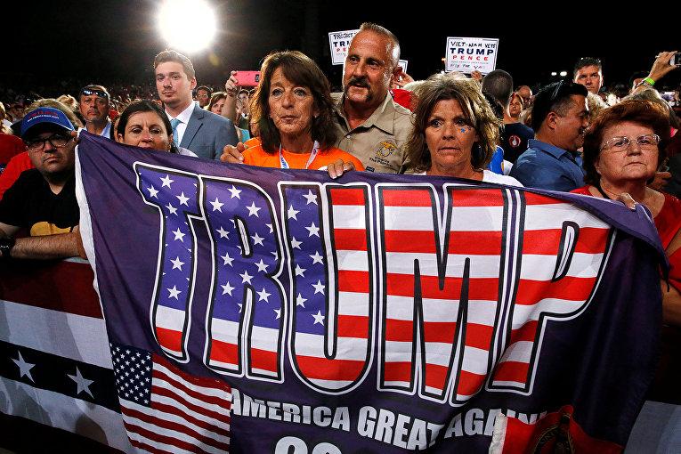 средний класс в США отстранили от власти и заклеймили маргиналами, бандитами и террористами