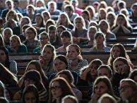 Студенты Московского Государственного педагогического университета