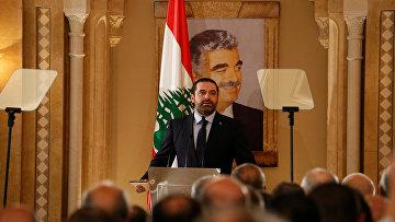 Бывший премьер-министр Ливана Саад Харири